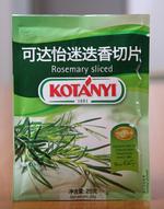 Kotanyi 可达怡 迷迭香切片