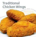 必胜客传统鸡翅, 又叫传统鸡翅