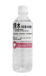摩周湖 婴儿饮用水