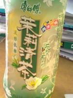 康师傅茉莉清茶, 又叫茉莉花茶