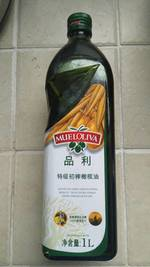 品利 特级初榨橄榄油
