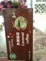 星巴克/STARBUCKS 三合一焦糖咖啡