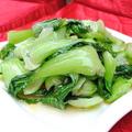 炒青菜, 又叫清炒青菜;素炒青菜