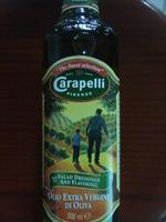 卡拉利特级橄榄油, 又叫卡拉佩利特级初榨橄榄油