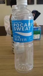 pocari 饮用水