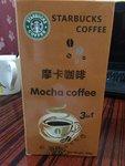 星巴克 摩卡咖啡 盒装300g
