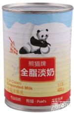 熊猫全脂淡奶, 又叫全脂淡奶
