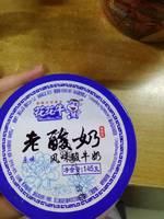花花牛 老酸奶(原味)