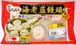 株式会社极洋 虾仁韭菜包子