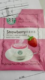 星巴克/STARBUCKS 草莓奶茶