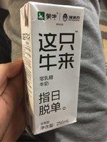 蒙牛 这只牛来 零乳糖牛奶(全脂型)