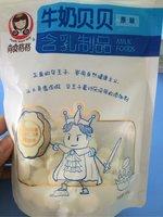 尚食格格 牛奶贝贝(原味)