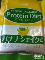 明治 蛋白代餐粉 香蕉味