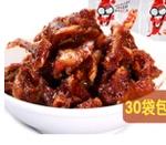 野澤 猴肉(腊梅味)