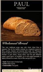PAUL全麦面包, 又叫全麦面包