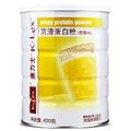 阿拉斯加 康力士乳清蛋白粉(香草味), 又叫乳清蛋白粉