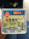 百福 豆腐花