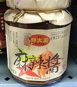 鲜大王 麻辣酱