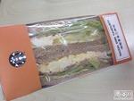 星巴克培根蛋香三明治