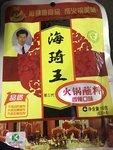 海琦王 火锅蘸料(香辣口味)