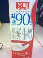 光明减脂90%脱脂鲜牛奶, 又叫光明减脂90%脱脂鲜牛奶