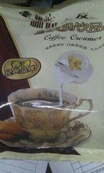 维记咖啡之友植植淡奶饮品奶球