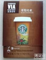 星巴克哥伦比亚顺滑即溶细研咖啡, 又叫星巴克免煮咖啡(哥伦比亚)