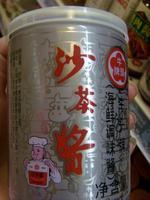 牛头牌沙茶酱, 又叫沙茶酱