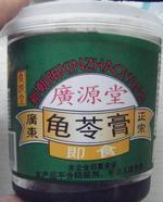 广源堂龟苓膏, 又叫龟苓膏