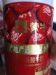 蒙牛 红枣风味酸牛奶
