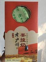 沁芳园 老广州姜撞奶