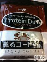 明治 蛋白代餐粉 咖啡味