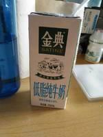 金典 低脂纯牛奶