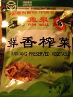 鱼泉牌鲜香榨菜, 又叫鲜香榨菜