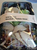 星巴克 烟熏鸡肉沙拉 220g