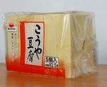 Misuzu 冻豆腐干
