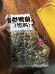 京日 多彩蜜蜜豆(馅料)