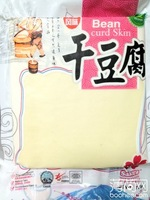 SAKURA樱花干豆腐, 又叫樱花豆腐皮