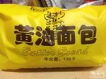 义利黄油面包