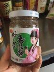 仲景 香菇酱(原味)