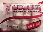 梅林香葱花卷