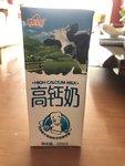 皇氏乳业 高钙奶