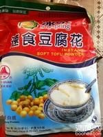 冰泉速食豆腐花, 又叫速食豆腐花