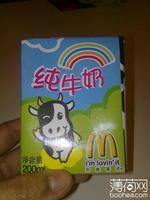 麦当劳 纯牛奶