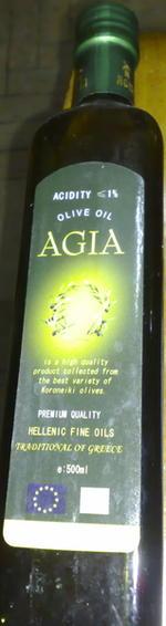 (AGIA)阿茜娅纯橄榄油