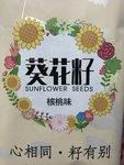 王小北 葵花籽(核桃味)