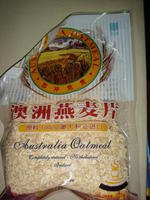 澳洲燕麦片, 又叫急冲麦片