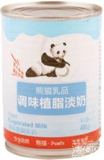 熊猫调味植脂淡奶, 又叫植脂淡奶