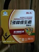 鹤王 多种维生素咀嚼片