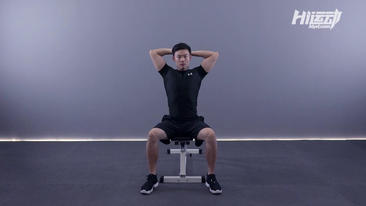 坐姿肱三头肌推举